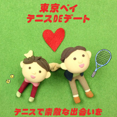 what-tennis-date