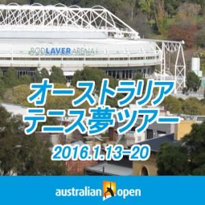 2016australia-tour-w350-1