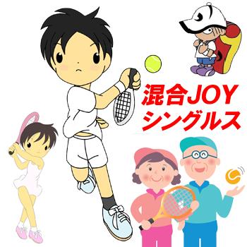 joy-singles-w350-1