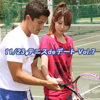 tennis-dete-1123-w350-1