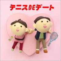 tennis-dete-w180