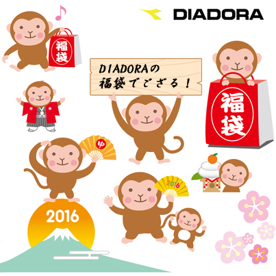 diadora2016fuku-w403