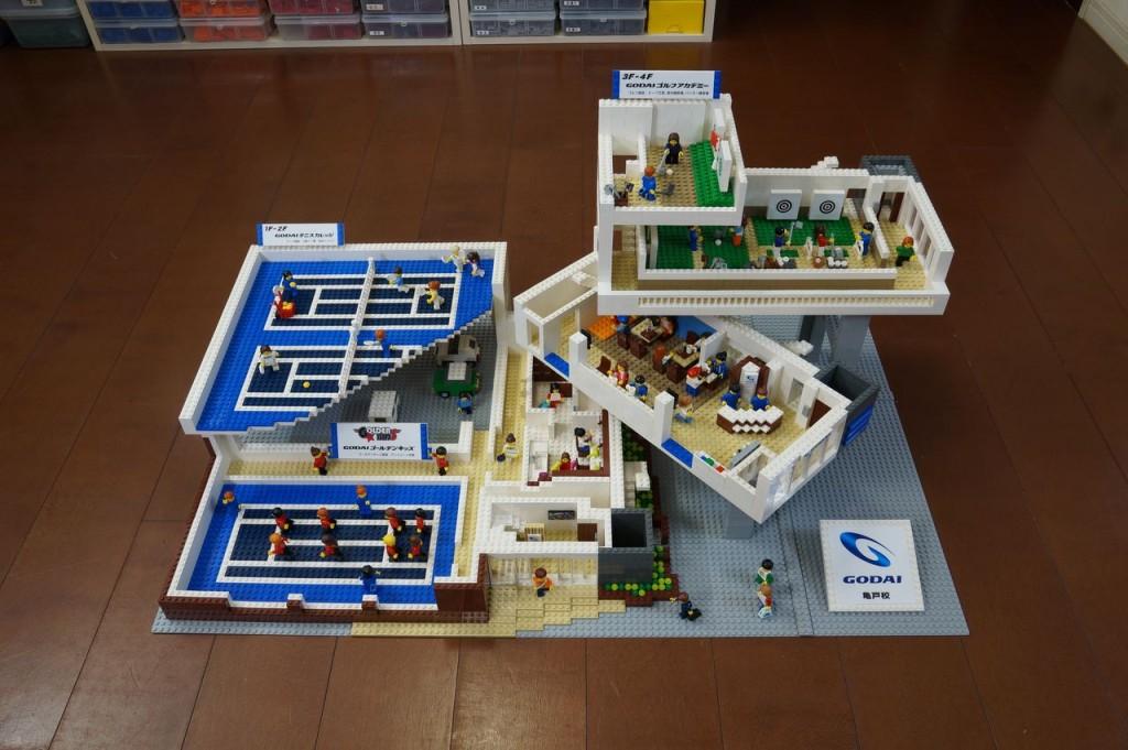 godai-kameido-lego