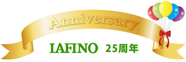 anniversary25-w750