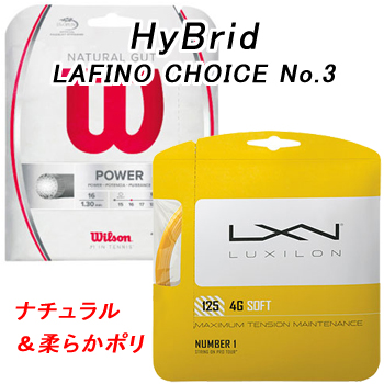 lafino-choice3-w350-1