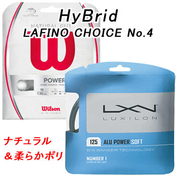 lafino-choice4-w350-1