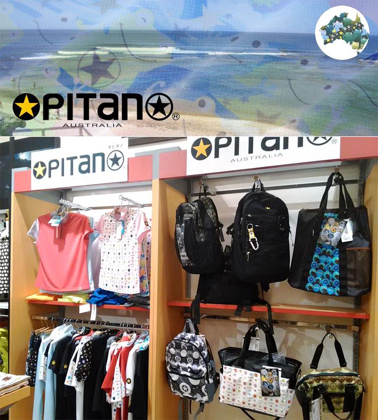 opitano-wear-w750-1