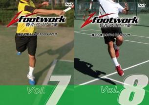 vfoot-78