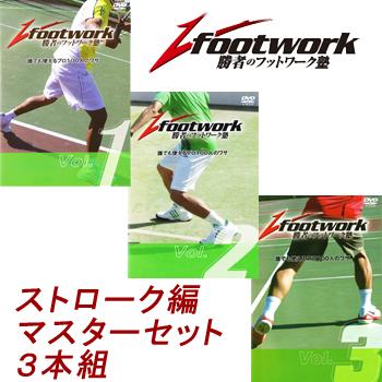 vfootwork_v123_w350_1