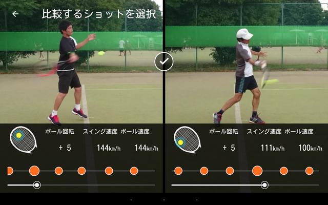 forehand-Side-otomo-oikawa