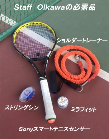 string-thing-w350-2