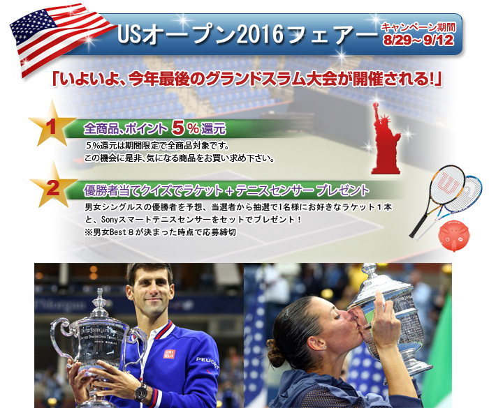 usopen_c-page