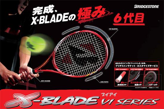 x-blade-vi-w550