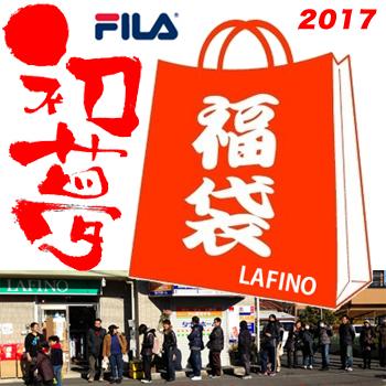 fuku2017-w350-1